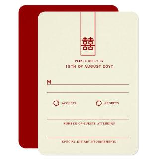 Cartão Wedding chinês da felicidade dobro alta