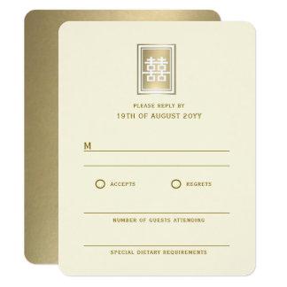 Cartão Wedding chinês da felicidade dobro dourada