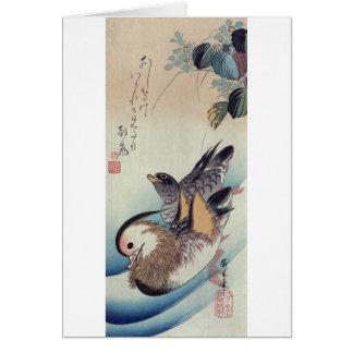 Cartão Woodcut da cor dos patos de mandarino de Ando