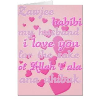 Cartão zawjee muçulmano para meu marido