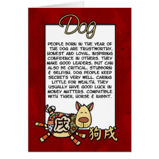 Cartão Zodíaco chinês - cão