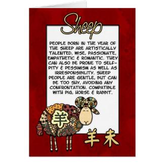 Cartão Zodíaco chinês - carneiro