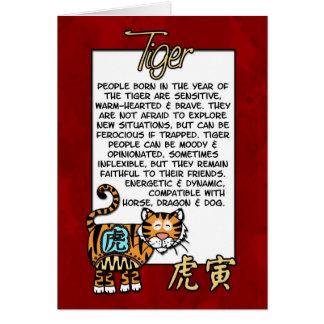 Cartão Zodíaco chinês - tigre