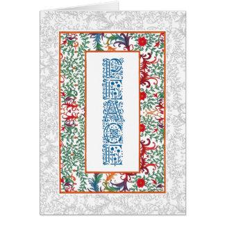 Cartões da paz do ~ das iluminações do ~ do Natal