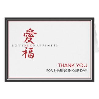 Cartões de agradecimentos do símbolo do amor