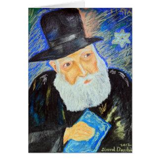 Cartões de Chanukah - arte de Judaica - feriados
