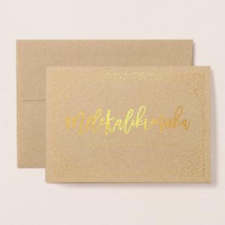 Cartões de foto de Natal do chique dos confetes de