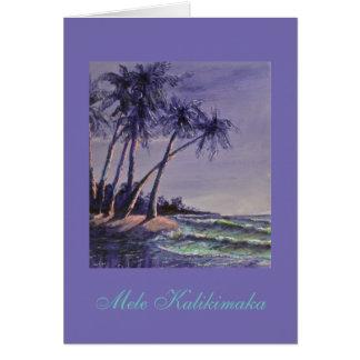 Cartões de natal havaianos!
