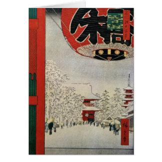 Cartões de Natal japoneses antigos