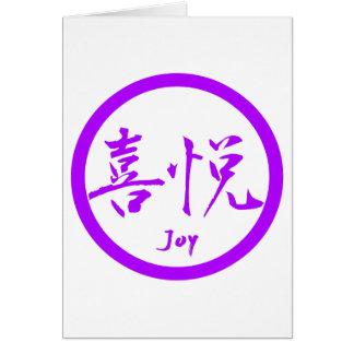 Cartões de nota do Kanji da alegria   Kamon roxo