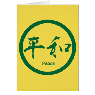 Cartões de nota do Kanji da paz   Kamon verde