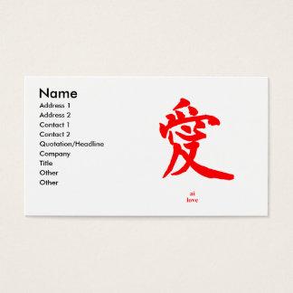 Cartões de visitas da zona do Kanji