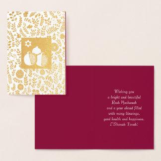 Cartões judaicos do ano novo de Rosh Hashanah |