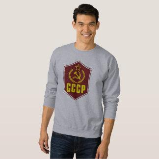 Casaco comunista das camisas dos homens do braço