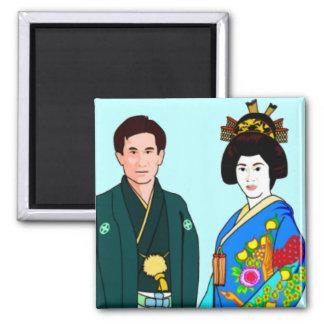 Casal do japonês ímã quadrado