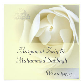 Casamento amarelo islâmico/noivado do rosa branco convite quadrado 13.35 x 13.35cm