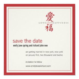 Casamento asiático do amor e da felicidade do convite quadrado 13.35 x 13.35cm