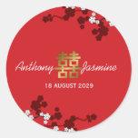 Casamento chinês da felicidade dobro das flores de adesivos redondos