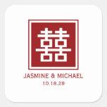 Casamento chinês da felicidade quadrada do dobro d adesivo em forma quadrada