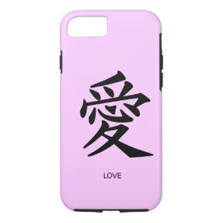 Caso chinês do iPhone 7 do amor do símbolo Capa iPhone 7