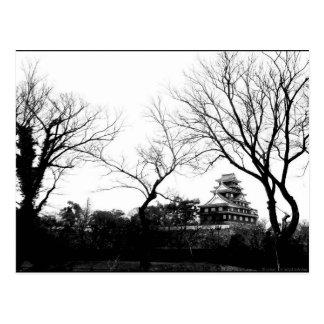 """""""Castelo cartão da arte de JTG de Hiroshima"""""""