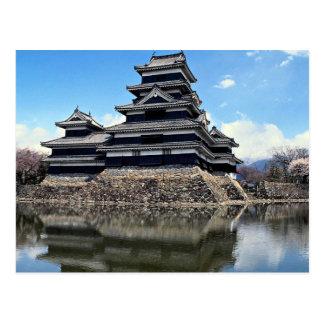 Castelo de Matsumoto, Matsumoto, Japão Cartoes Postais