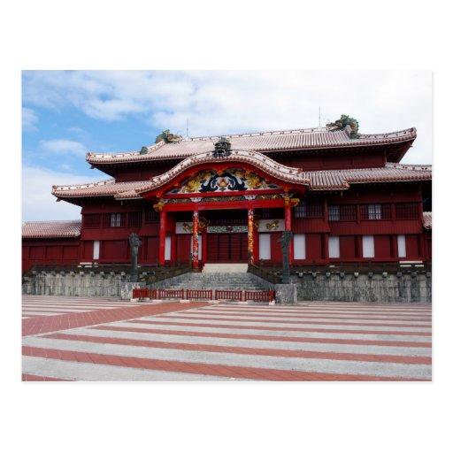 Castelo de Shuri em Okinawa, Japão Cartão Postal