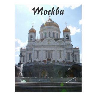 Catedral de Mockba- do cristo o salvador Cartões Postais