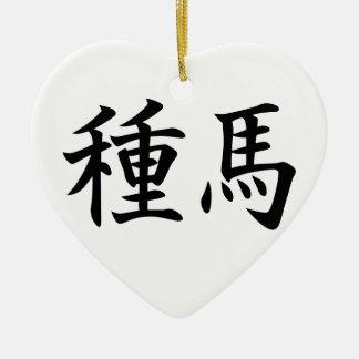cavalo reprodutor ornamento de cerâmica coração