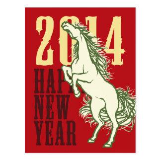 Cavalo selvagem (cartão do ano novo) cartao postal