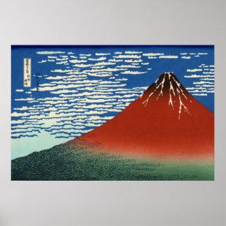 Céu Gaifu Kaisei do espaço livre do vento sul Poster