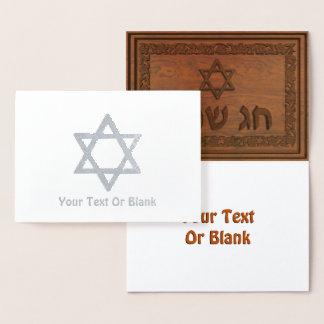 Chag de madeira cinzelado Sameach Cartão Metalizado
