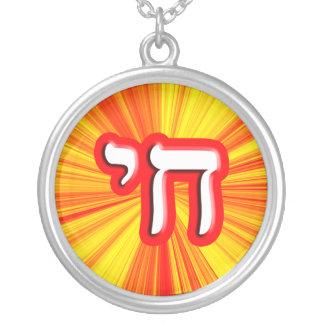 """Chai - significado hebreu, """"vida. """" bijuterias"""