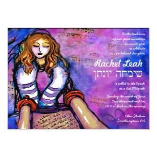 Chamado ao hebraico do convite de Mitzvah do