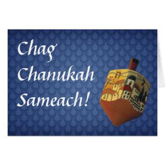Chanukah - cartão