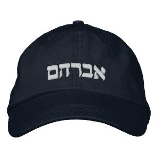 Chapéu de Av'ra'ham - Abraham no boné hebreu