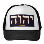 Chapéu de Yahweh (escrito no hebraico) Bone