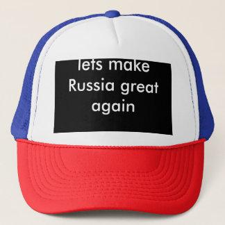 Chapéu do trunfo boné