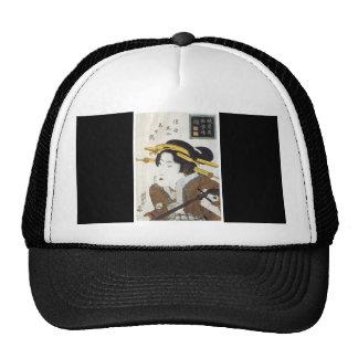 Chapéu japonês antigo da arte boné