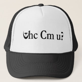 Chapéu maçónico boné