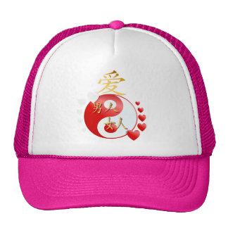 Chapéus dos namorados de Yin-Yang Boné