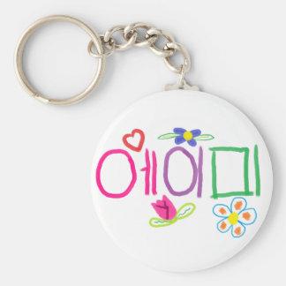 Chaveiro Amy (no coreano)