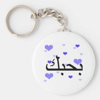 Chaveiro Árabe eu te amo Hearts.png azul