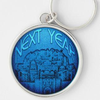 Chaveiro Azul de Jerusalem