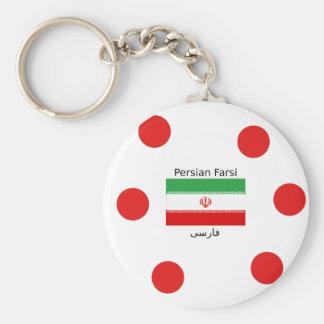 Chaveiro Bandeira de Irã e design persa da língua da persa