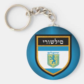 Chaveiro Bandeira de Jerusalem
