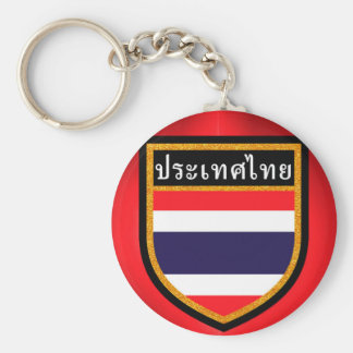 Chaveiro Bandeira de Tailândia