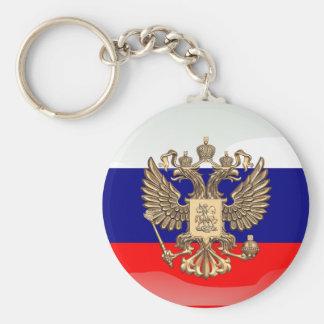 Chaveiro Bandeira lustrosa do russo