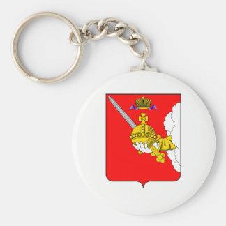 Chaveiro Brasão do oblast de Vologda