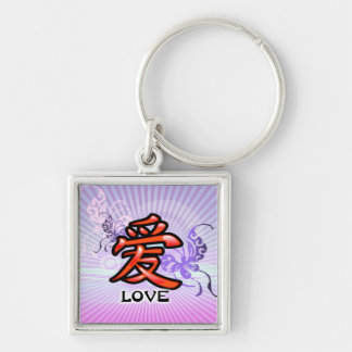 Chaveiro chinês do símbolo do amor